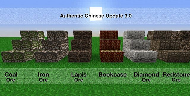 http://minecraft-forum.net/wp-content/uploads/2013/07/b6c24__Authentic-chinese-rpg-texture-pack-1.jpg