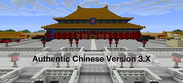 http://minecraft-forum.net/wp-content/uploads/2013/07/ed2a5__Authentic-chinese-rpg-texture-pack.jpg