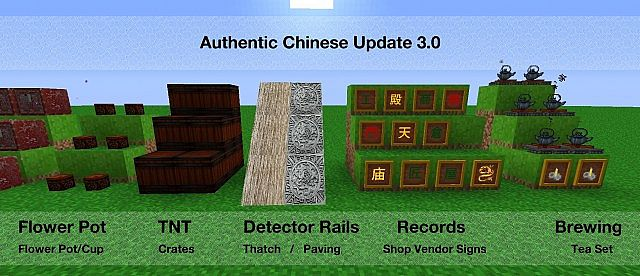 http://minecraft-forum.net/wp-content/uploads/2013/07/f677b__Authentic-chinese-rpg-texture-pack-3.jpg