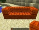 [1.6.2] Not Only More Ores Mod Download