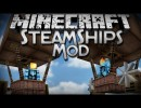 [1.6.4] SteamShip Mod Download