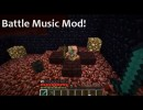 [1.6.4] Battle Music Mod Download