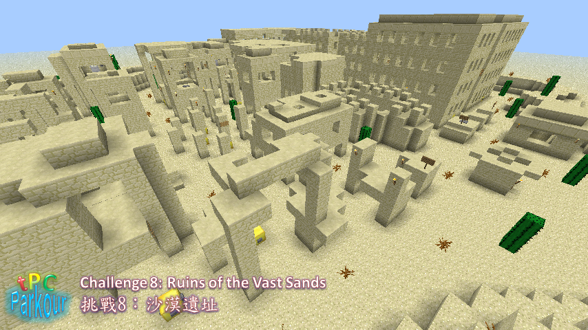 0dcbe  AnIvgcS [1.6.2] tPC Parkour Map Download