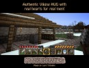 [1.7.2/1.6.4] [16x] LordTrilobite's NorseCraft Texture Pack Download