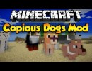 [1.6.4] Copious Dogs Mod Download