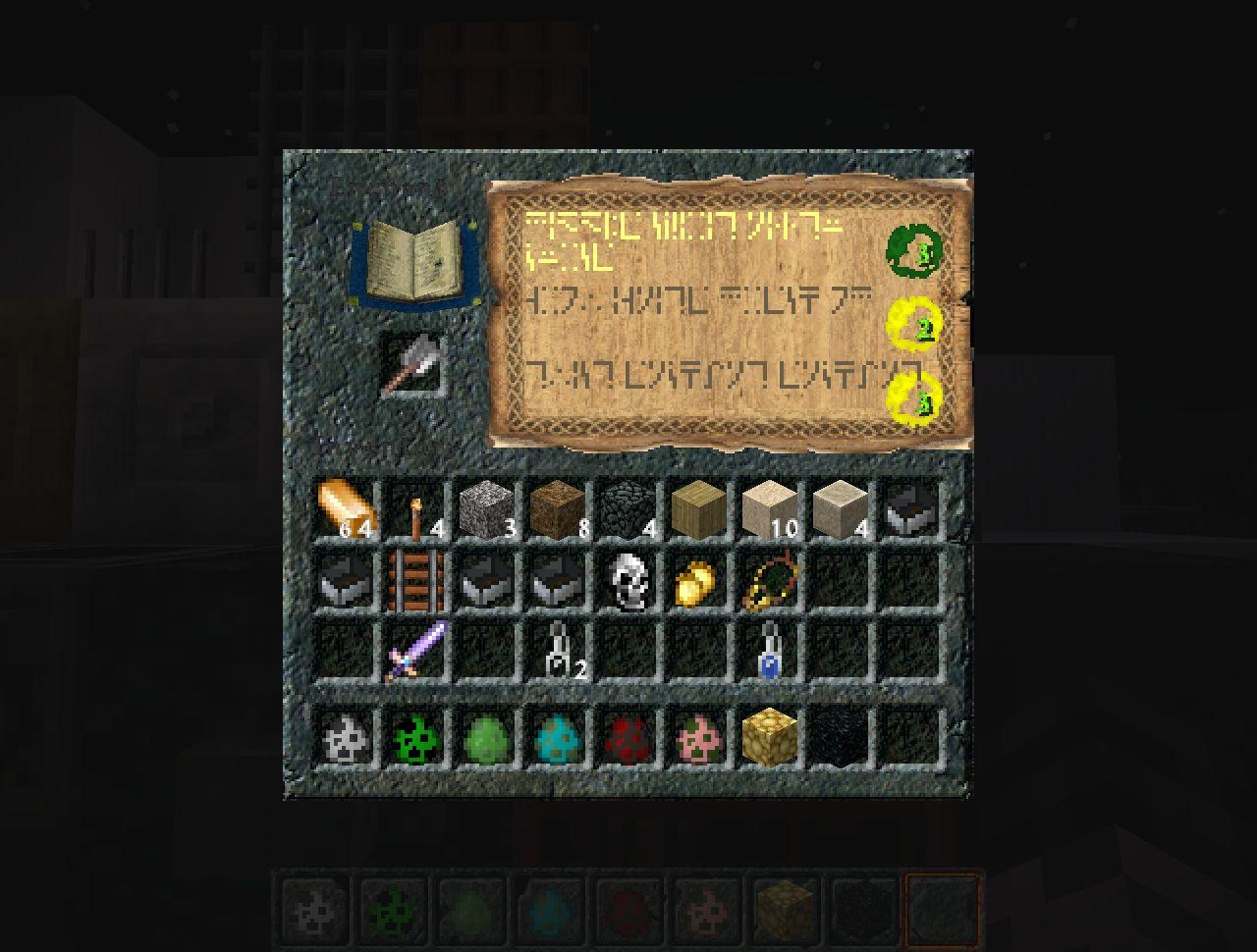 http://minecraft-forum.net/wp-content/uploads/2013/09/d5e0c__Baldurs-craft-pack-6.jpg