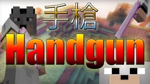 8bd93  HandGun Mod [1.6.4] HandGun Mod Download