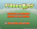 [1.7.10/1.6.4] [16x] Flappy Bird Texture Pack Download