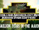 [1.7.10/1.7.2] Fossils and Archaeology: The Jurassic Park Edition Mod Download