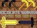[1.7.2] Chocolate Survival Mod Download