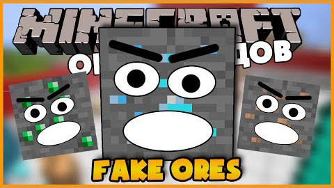 c0172  Fake Ores Mod [1.7.10] Fake (Monster) Ores Mod Download