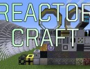 [1.7.10] ReactorCraft Mod Download