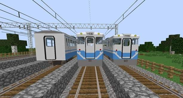81e24  Real Train Mod 7 Real Train Screenshots