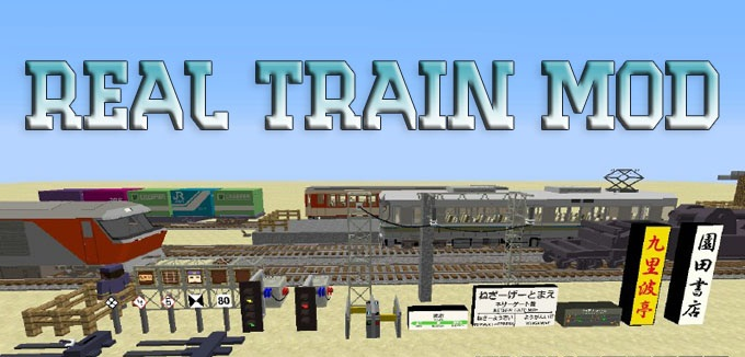 Поезд метро real train mod 1. 7. 10 (часть 4) youtube.