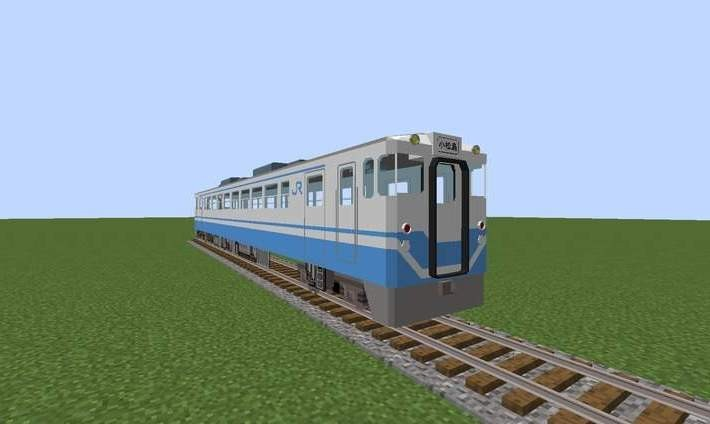 e4bbc  Real Train Mod 8 [1.7.10] Real Train Mod Download