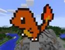 [1.7.10] Pixel Art Tools Mod Download