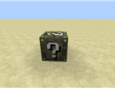 [1.7.10] Lucky Block Camo Mod Download