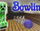 [1.8] Bowling Map Download