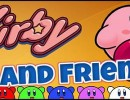 [1.7.10] Kirby and Friends Mod Download