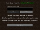 [1.7.10] World Sync Mod Download
