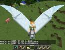 [1.8.9] Ultimate Unicorn Mod Download