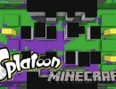 [1.8] Splatoon Map Download