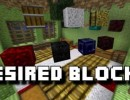 [1.7.10] Desired Blocks Mod Download