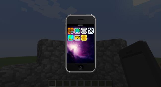 d1f2e  iCraft Mod 2 [1.7.10] iCraft Mod Download