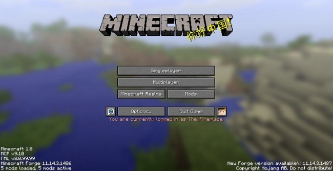 3f069  In Game Account Switcher Mod 2 [1.8] In Game Account Switcher Mod Download