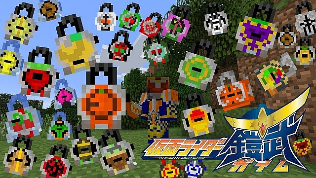 fda6b  Kamen Rider Craft 2 Mod [1.7.10] Kamen Rider Craft 2 Mod Download