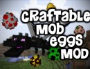 [1.7.10] Craftable MobEggs Mod Download