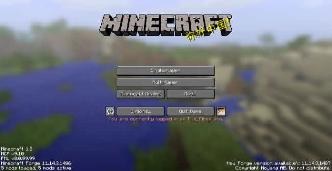 a0e92  Ingame Account Switcher Mod 1 [1.8.9] Ingame Account Switcher Mod Download