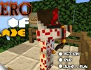 [1.8.8] HERO of Glade Map Download
