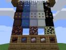 [1.9.4] Base Metals Mod Download