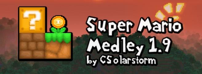9212c  Super mario medley resource pack [1.9.4/1.9] [32x] Super Mario Medley Texture Pack Download