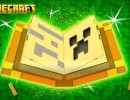 [1.8.9] Guide Book Mod Download