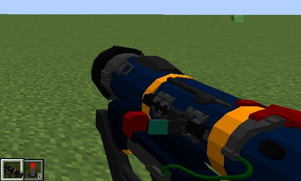 Extraordinary Weapons Mod 1