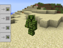 [1.10.2] Desert Craft Mod Download
