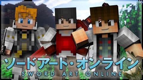 8facb  Sword Art Online C Mod [1.7.10] Sword Art Online C Mod Download