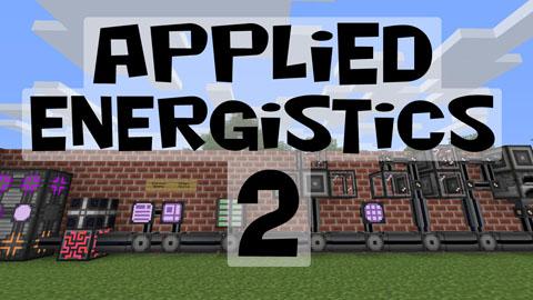 AE2 Stuff Mod