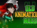 [1.8.9] Old Animations Mod Download