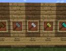 [1.9.4] Sparks Hammers Mod Download
