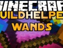 [1.11.2] BuildHelper Mod Download