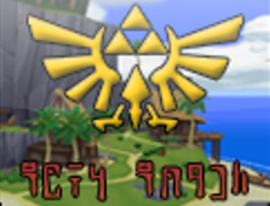 ddf5c  Zelda Mobs [1.10.2] Zelda Mobs Mod Download