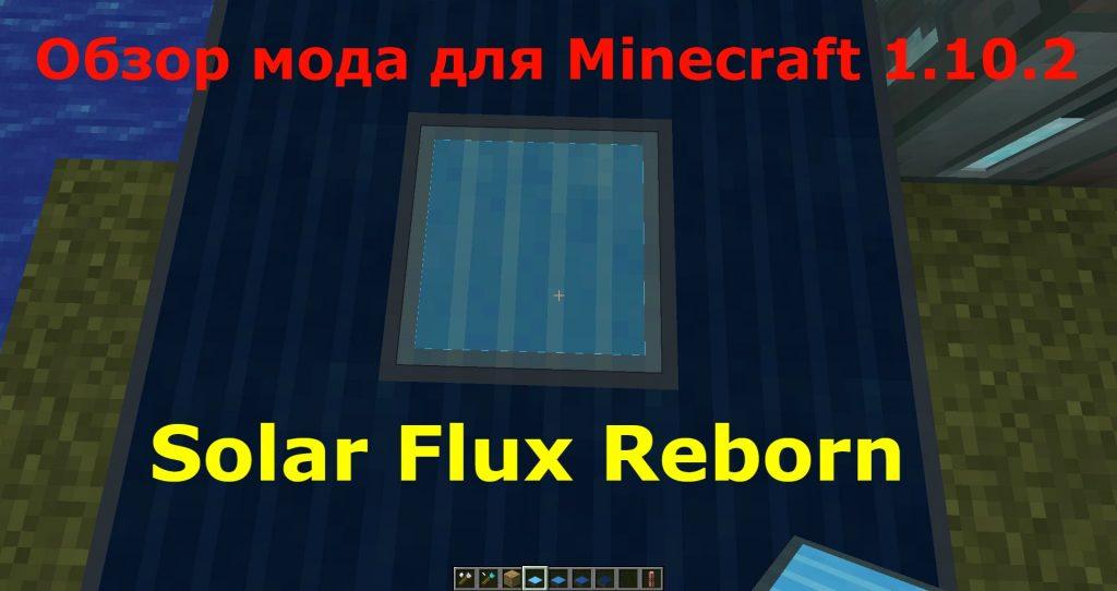 3c465  maxresdefault 1 1024x542 [1.11.2] Solar Flux Reborn Mod Download