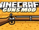 [1.11.2] Simple Shotgun Mod Download