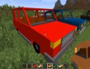 [1.10.2] Vehicle Mod Download