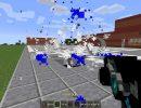 [1.8.9] Dubstep Gun Mod Download