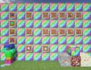 [1.12.2] Spectrite Mod Download