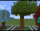 [1.12.2] Bonsai Trees Mod Download